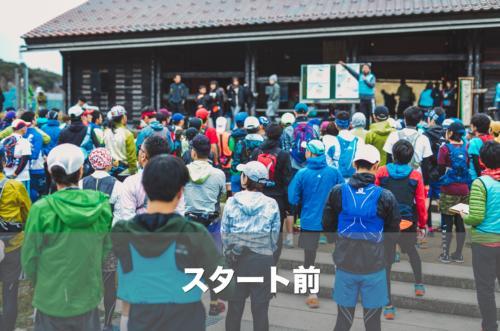 スタート前 - 第3回 加賀海岸シーサイドトレイルラン