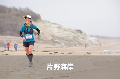 片野海岸 - 第3回 加賀海岸シーサイドトレイルラン