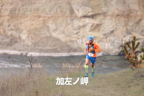加左ノ岬 - 第5回 加賀海岸シーサイドトレイルラン
