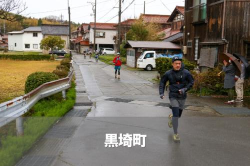 黒崎町 - 第5回 加賀海岸シーサイドトレイルラン