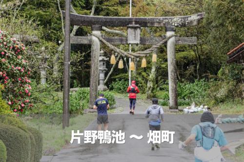 片野鴨池〜畑町 - 第5回 加賀海岸シーサイドトレイルラン