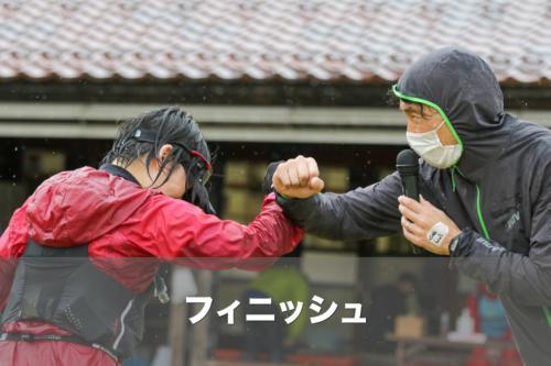 フィニッシュ - 第5回 加賀海岸シーサイドトレイルラン